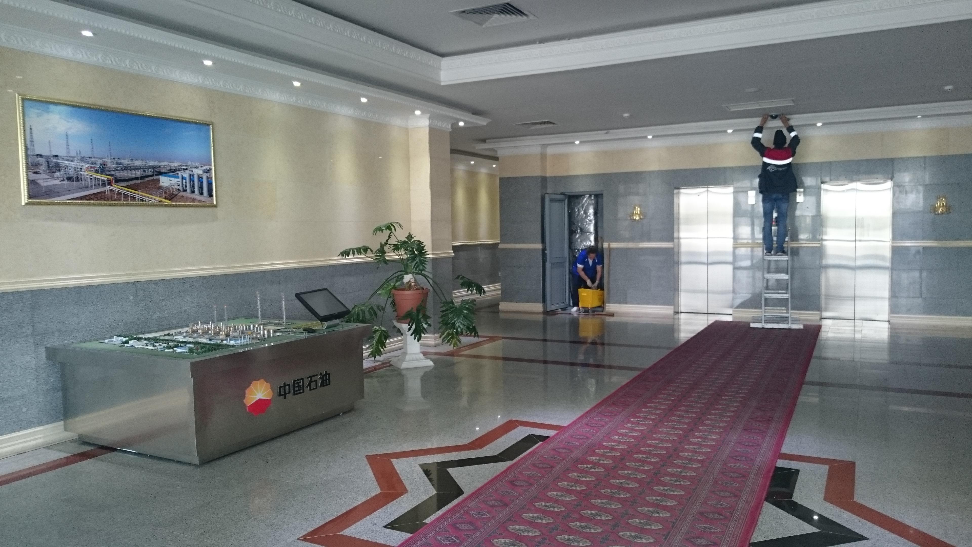 CNPC 3