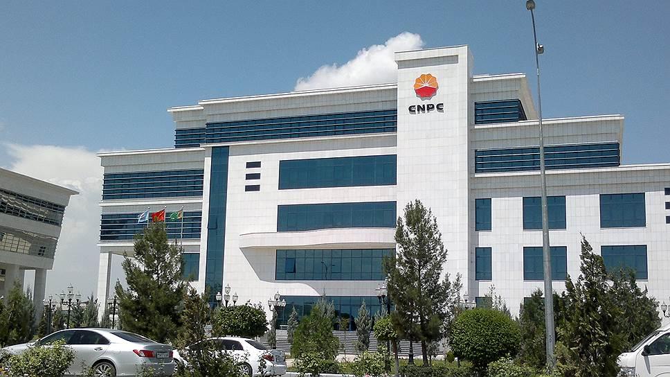 CNPC_office1