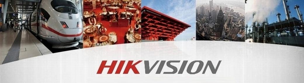 Hikvision-1