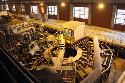 Металлургический завод-1