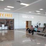 Международный аэропорт г. Ашхабад-2