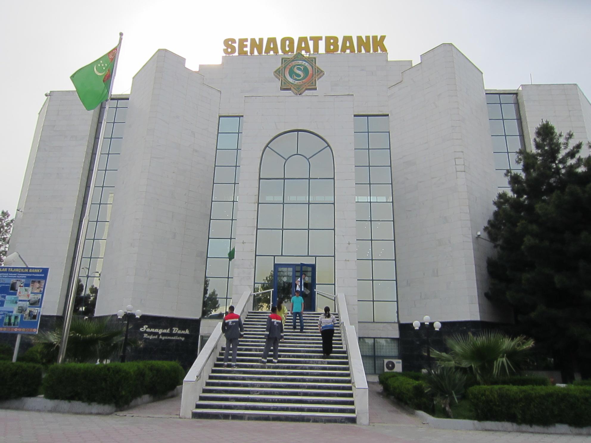 Сеногат банк 1