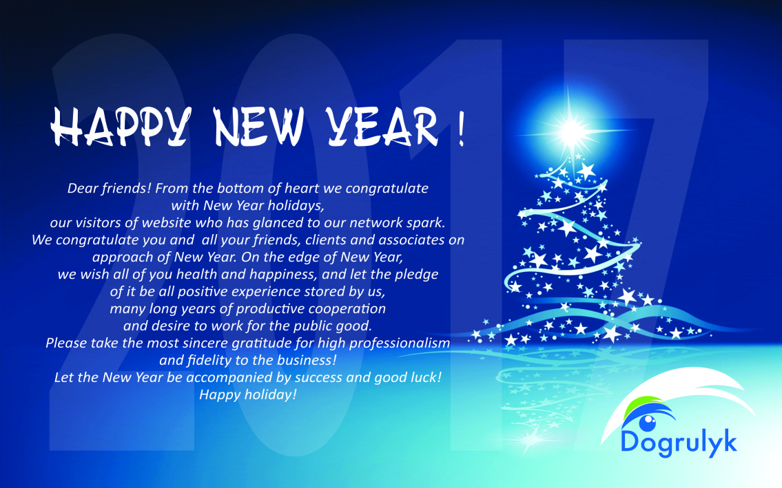 new-year-card_1-eng