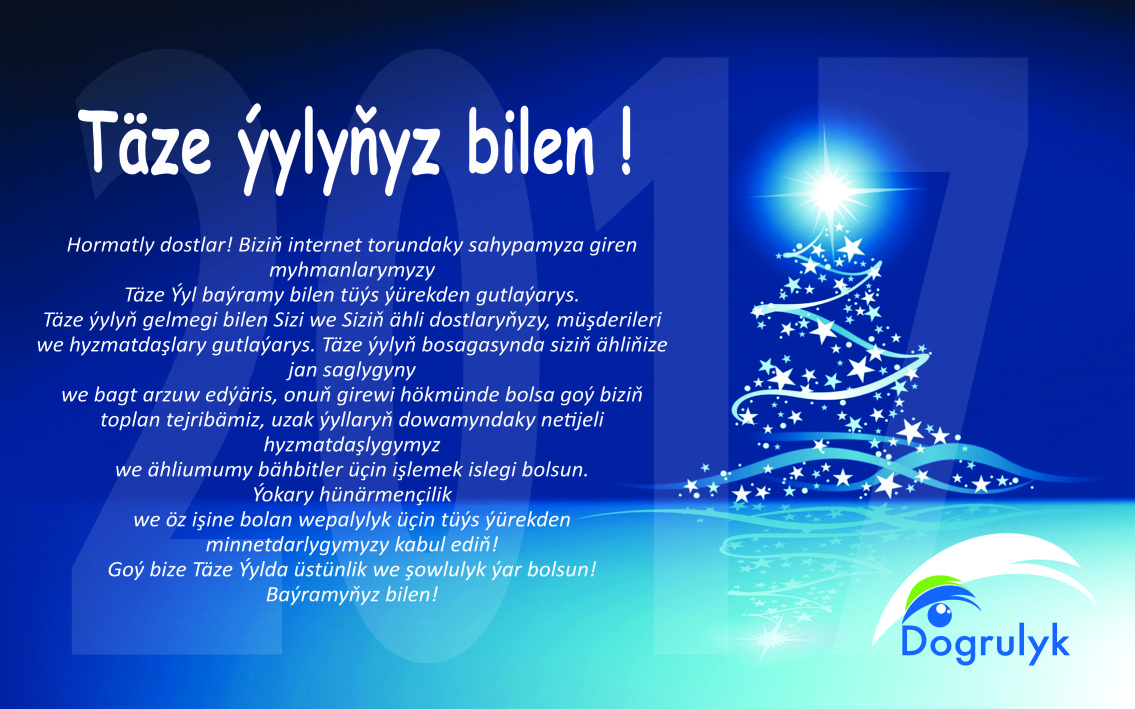 new-year-card_1-turk