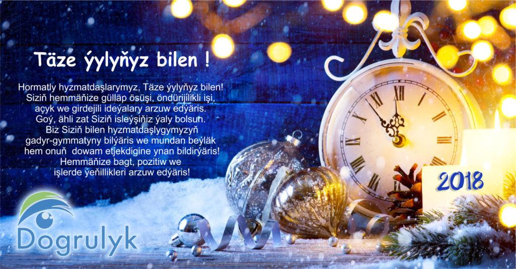new-year-card_1-turk